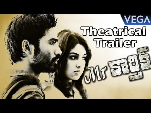 Dhanush's Mr.Karthik Movie Theatrical Trailer || Latest Telugu Movie 2016