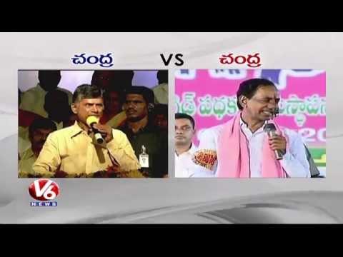 Chandrababu Naidu Vs KCR | War of Words (08-06-2015)