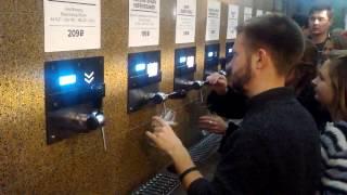 Самообслуживание в баре — система самообслуживания и ПО для современного бара