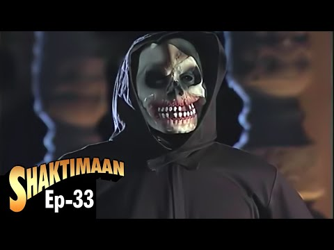 Shaktimaan - Episode 33 video