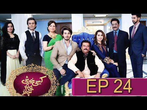 Kaisi Khushi Laya Chand Episode 24 | A Plus