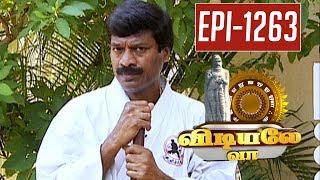 Self Defense Techniques | Vidiyale Vaa | Epi 1263 | Tharkappu Kalai | Kalaignar TV