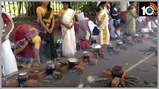 Sacked Kerala RTC Women Employees Protest In Front Of Secretariat  News