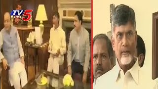 CM Chandrababu Naidu Press Meet | Chandrababu Meets Arun Jaitely | Delhi