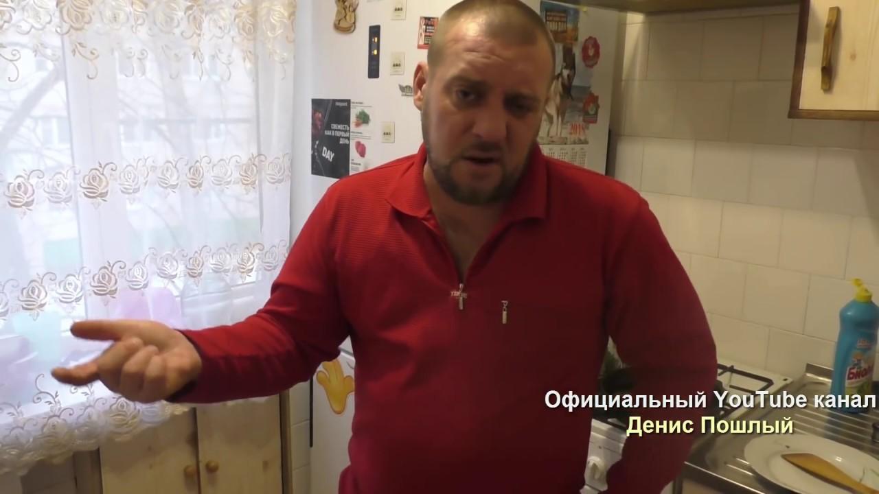 Денис Пошлый Анекдот Про Осла