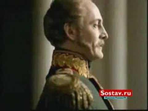 Банк Империал. Николай I