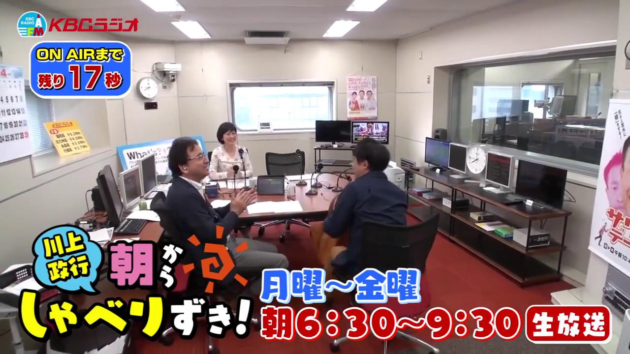 川上政行の画像 p1_26