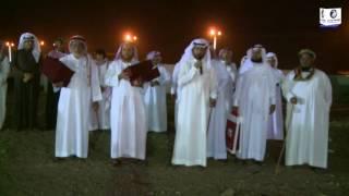 Download حفل تكريم المهندس محمد احمد المنجحي والملازم على محمد المنجحي 3Gp Mp4