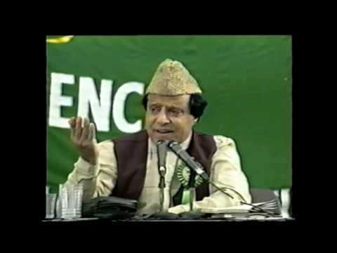 Nazrana- E- Aqeedat-8 13- Collection Of Urdu Naats-al-haj Siddique Ismail & Qari Dr.muhammad Yunus video