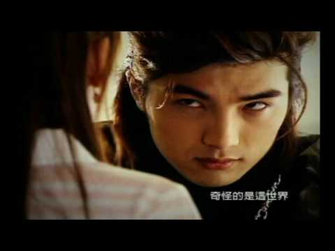 Devil Beside You / 惡魔在身邊 2005 (Opening) - Taiwanese Drama ...