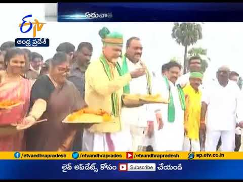 Political Leaders Wear Traditional Clothes on Eruvaka Fest