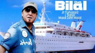 Cheb Bilal - Lbabor ( Officiel Audio )