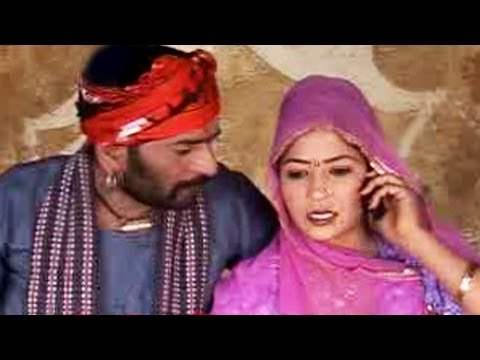 Mobile- Rajasthani Comedy Video - Faijal Rajasthani