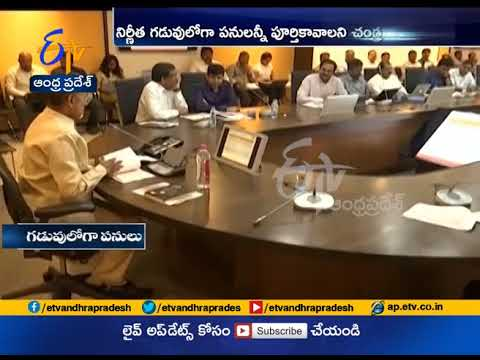 CM Chandrababu Naidu | Orders Officials to Complete Capital Construction | on Time