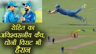 India Vs Sri Lanka 3rd ODI: Rohit Sharma takes an unbelievable catch  वनइंडिया हिंदी