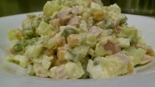 """""""ОЛИВЬЕ"""" вкусный рецепт. Салат оливье с колбасой. Праздничные салаты."""