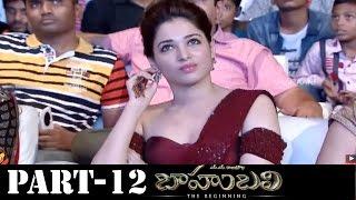 baahubali-audio-launch-part-12-prabhas-rana-daggubati-ss-rajamouli