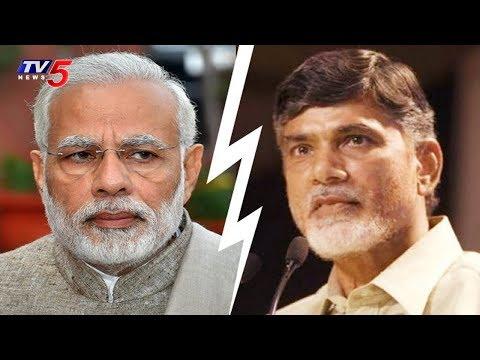 మోడీ సర్కార్ తో సమరానికి సిద్దమవుతున్న టీడీపీ..! | TDP Vs BJP | TV5 News