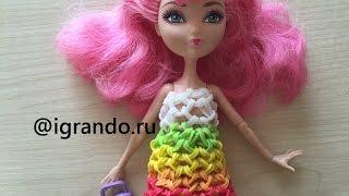 Плетение из резинок видео уроки для кукол эвер афтер хай