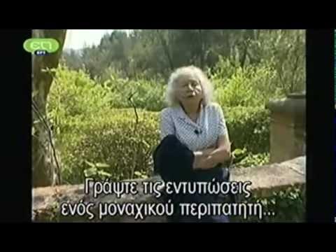 Ζακλίν ντε Ρομιγύ Doc On Air ΕΤ1