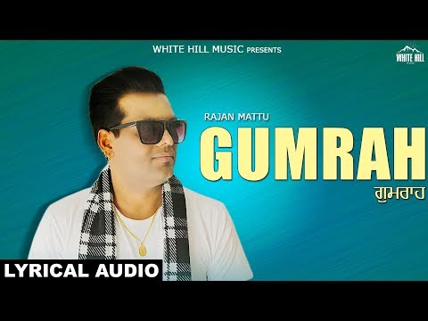 Gumrah (Lyrical Audio) Rajan Mattu | New Punjabi Songs 2018 | White Hill Music