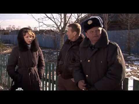 Сериал Лесник 2 сезон 1 серия