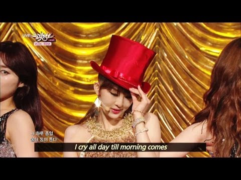 SISTAR - Miss SISTAR, Hey You & Give it to me (2013.06.29) [Music Bank w/ Eng Lyrics]