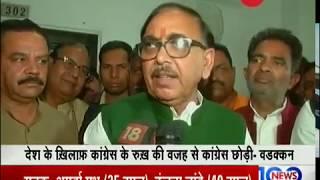 Congress's Tom Vadakkan Joins BJP