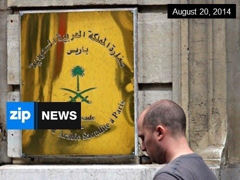 Saudi Prince Robbed Of 250,000 Euros - August 20, 2014