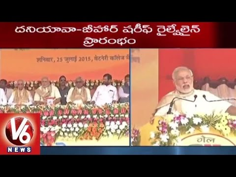 Modi Election Campaign   PM Narendra Modi Full Speech at Muzaffarpur   Bihar - V6 News