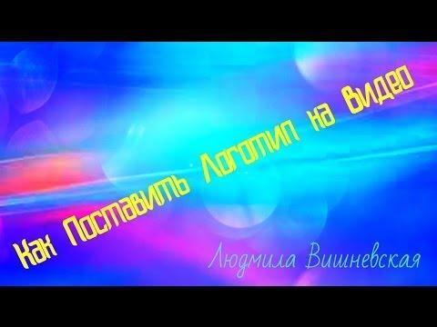 ***Логотип  на  видео.Интересная возможность с программой Camtasia Studio***