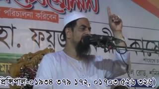 আলহাজ্ব ডা: সিরাজুল ইসলাম সিরাজী (২য়)