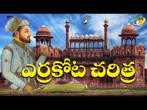 History & Interesting Facts Of Red Fort | With CC | Planet Leaf