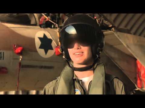 Israeli Air Force IAF Female F-15 Eagle Pilot