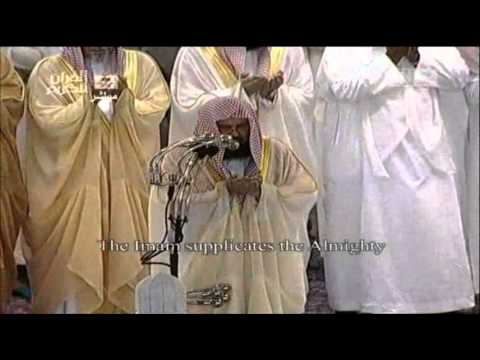 Night 27 1432 Witr And Dua Al Qunoot By Sheikh Sudais video