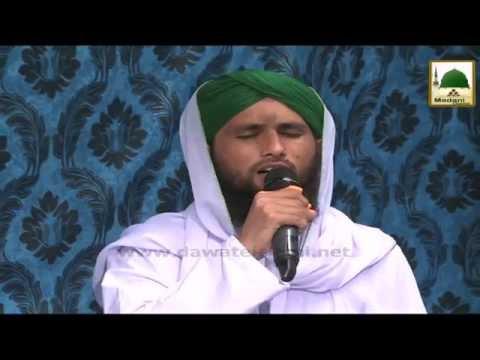 Ya Nabi Salam Alaika - Qari Asad Attari Al Madani