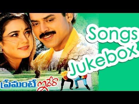 Premante Idera (ప్రేమంటే ఇదేరా) Telugu Movie Full Songs Jukebox || Venkatesh, Preethi Zinta video
