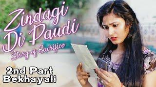 ZINDAGI DI PAUDI  - Millind Gaba | Sacrifice of Love | Part 2 | Short Film | SortofAnything