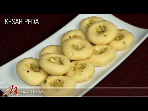 Kesar Peda (Indian Milk Dessert) by Manjula