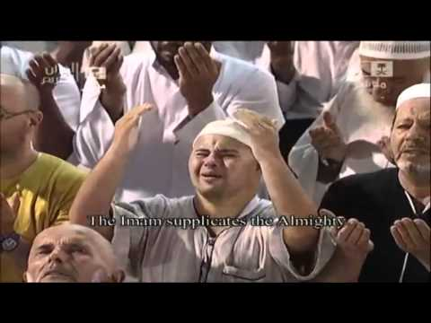 BILAL TUBE - HD *Beautiful* Dua 2011 Makkah Tahajjud 1432 night 2 Sheikh Sudais دعاء السديس
