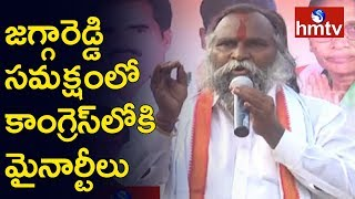 Congress MLA Jagga Reddy Speech in Minorities Bike Rally in Sadasivpet | hmtv