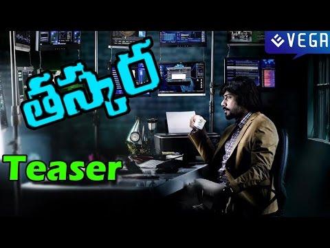 Taskara Movie Teaser -  Kireeti, Sampath Raju - Latest Telugu Movie Teaser 2014 video