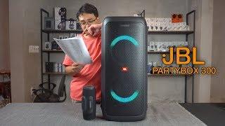 JBL PartyBox 300: loa không dây cỡ lớn, kích thích văn nghệ toàn dân, âm thanh mạnh mẽ