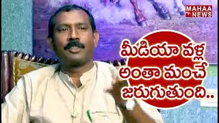 Gajuwaka MLA Palla Srinivas Rao Shares His Future Plans | Gamanam Gamyam #2