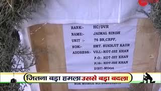 Pulwama attack: Mortal remains of martyred jawans arrives at CRPF camp in Budgam