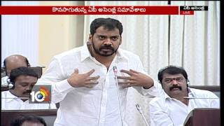 MLA Anil Kumar talks on Education System in AP | AP Assembly session 2016