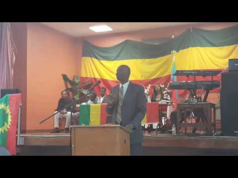 Odol Odol On Importance Of Ethiopian Unity | Must Listen