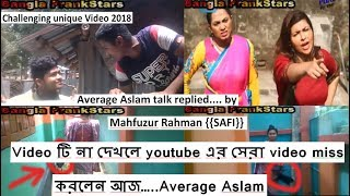 Average Aslam natok bangla tallk repit by Bangla prank Starsnew 2018 funny video