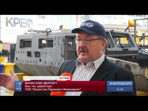 Казахстанская армия взяла на вооружение бронированные вездеходы, которые производят в нашей стране