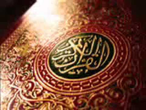 002 Surah Baqarah With Urdu Translation video